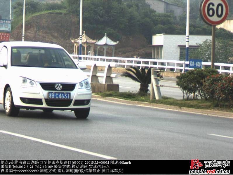 长沙县交警大队怎样恢复B证分