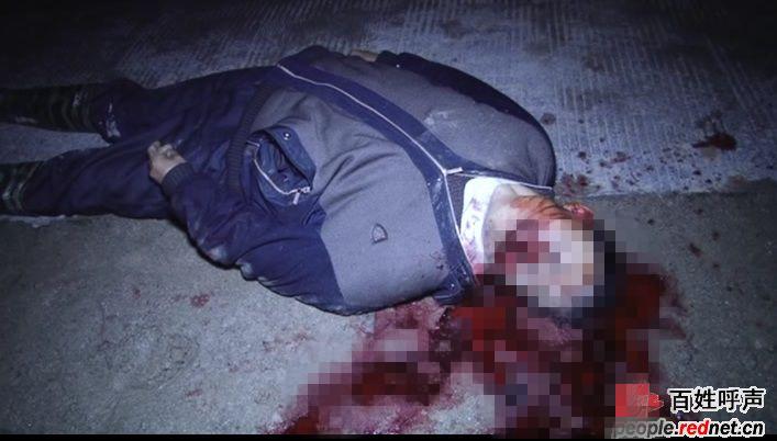 红网 - 百姓呼声 - 新化县紫鹊界1.18恶性杀人案件,凶手到底是谁?(图)