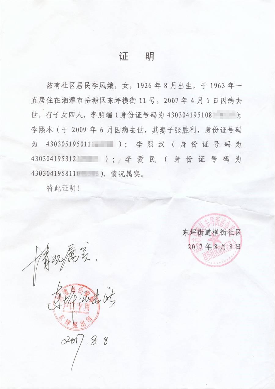 深圳學位申請特殊明解析 需要準備這些配套材料