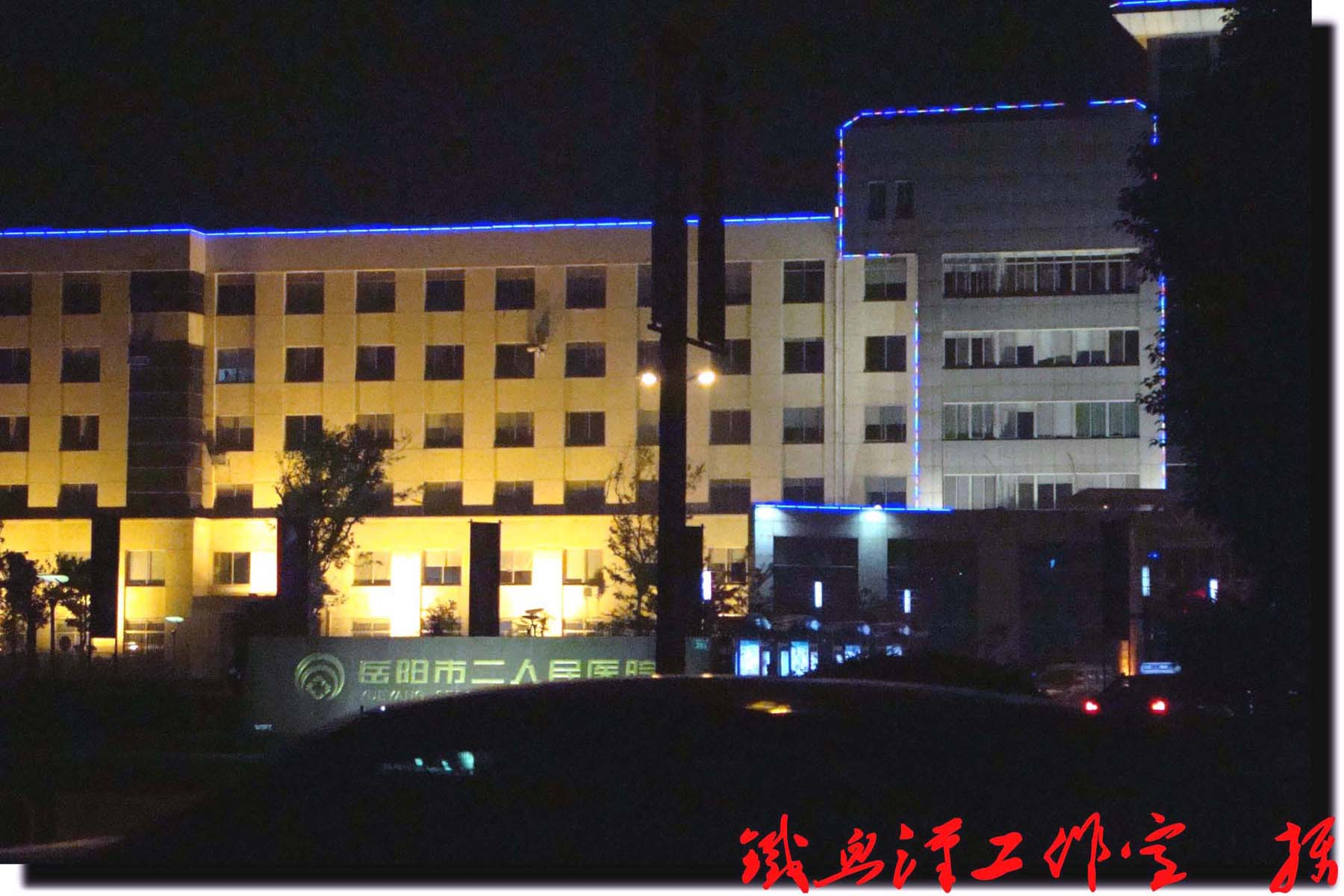 岳阳市二医院:蓄意动辄殴人的保安
