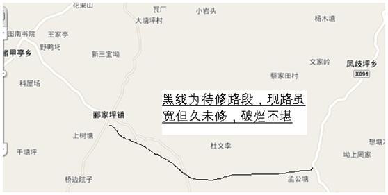 2021永嘉县各乡镇GDP_永嘉县各个乡镇经济实力的排名(2)