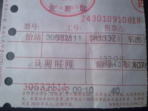 辰溪县联通信号塔分布图