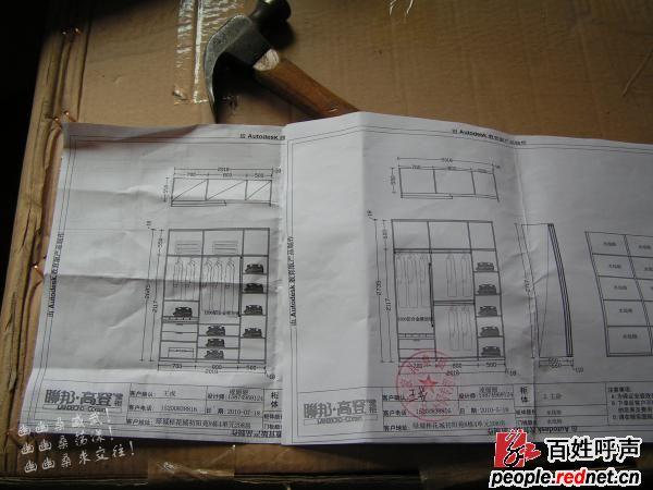 衣柜设计尺寸图纸