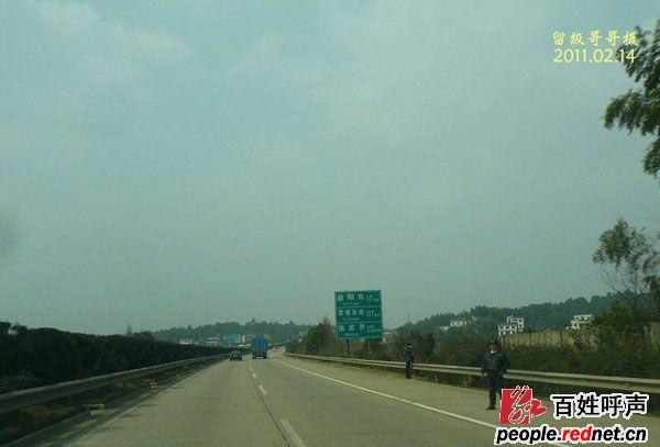 让你心跳 湖南G55 长沙 常德 高速公路的牛人牛事