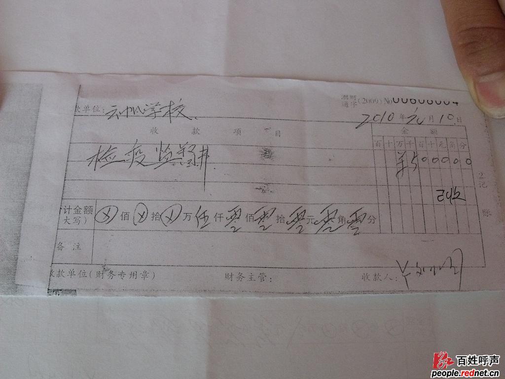"""宁乡县煤炭坝镇动物防疫站站长是"""""""