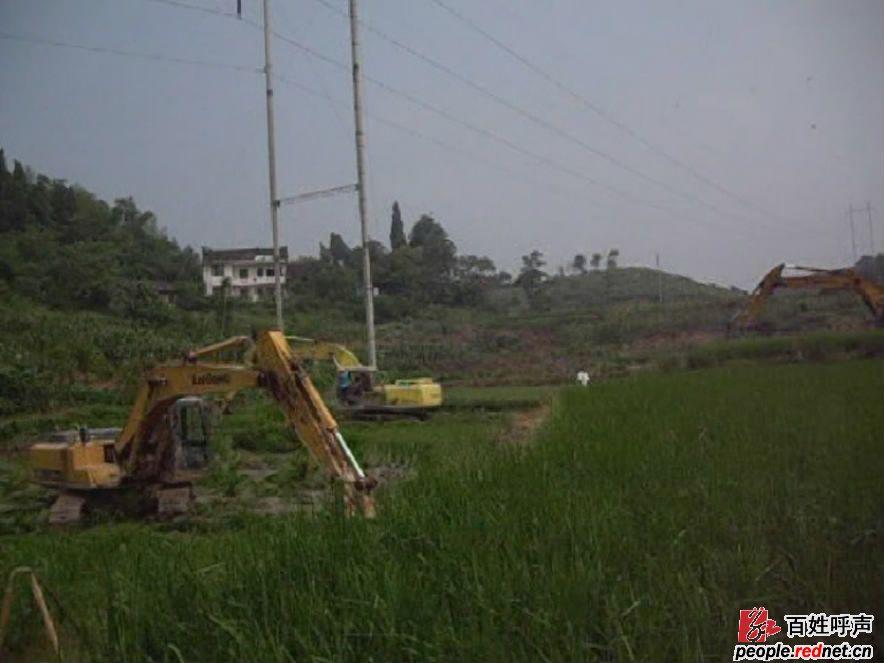 湖南新化飞机场选址
