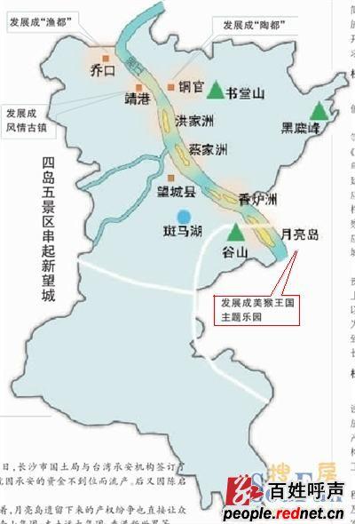 长沙市望城区规划图 唐河城区规划图 太和县城区规划图 长