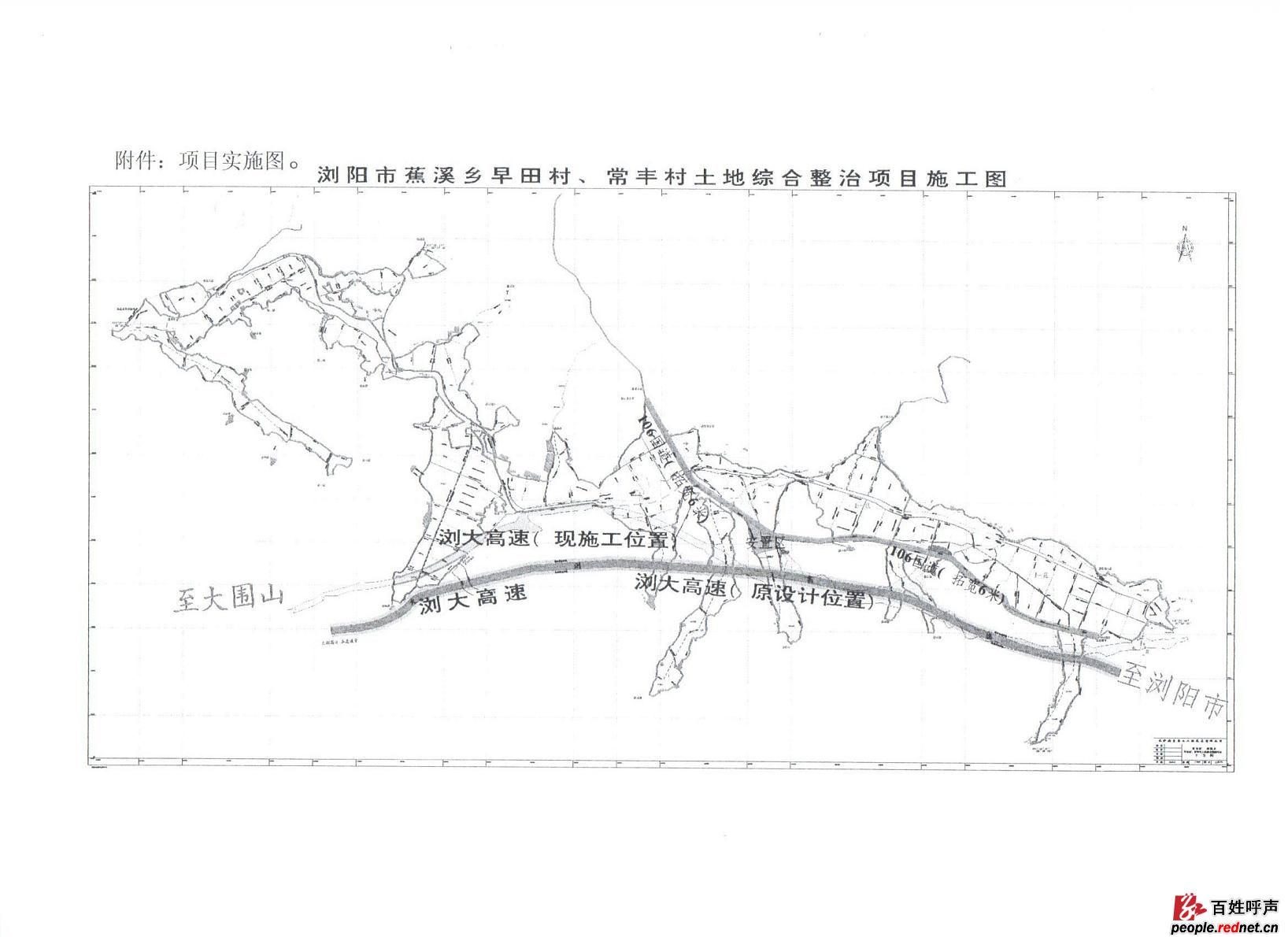 农村水渠设计图纸