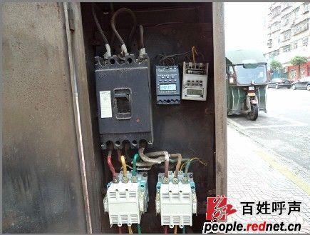 cdc10-20接触器接线单控