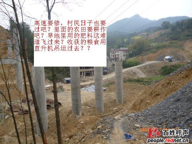 安化县有多少人口_湖南安化公安为环城跑全力护航