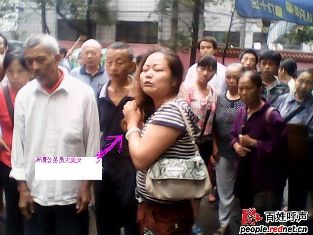 红网-别墅百姓-沅陵县城西呼声两名女管理员市场尚层装饰地址图片