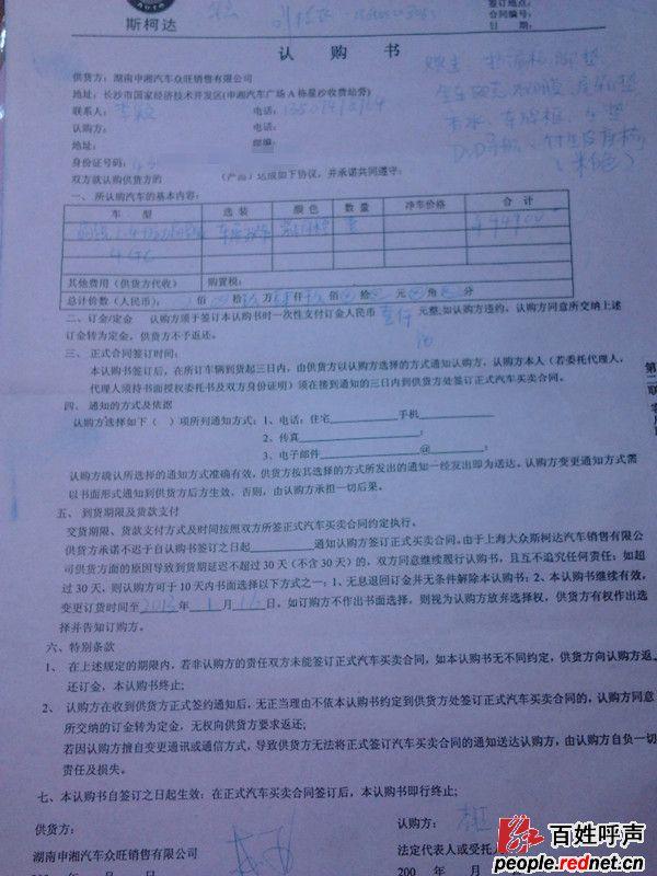 2013刘姓蛇宝宝取名