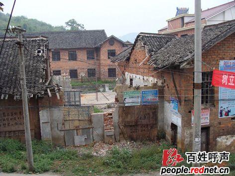 涟源安平镇岛石管理区的危房该由图片