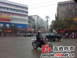 红网 - 百姓呼声 - 新化县梅城广场红绿灯多次长