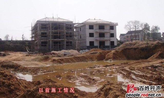 新化村霸侵占农田违建别墅群仍在施工(图)