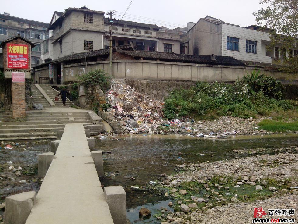 红网 - 百姓呼声 - 安化县梅城镇政府严重不作为