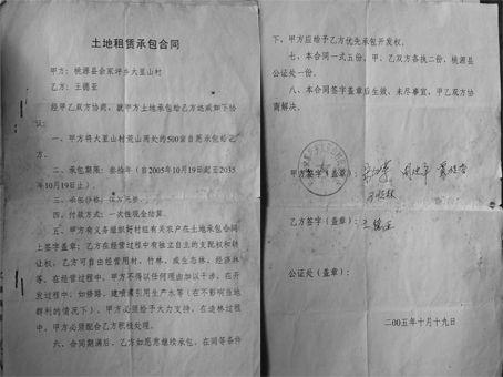 红网 - 百姓呼声 - 桃源县佘家坪乡大里山村支书