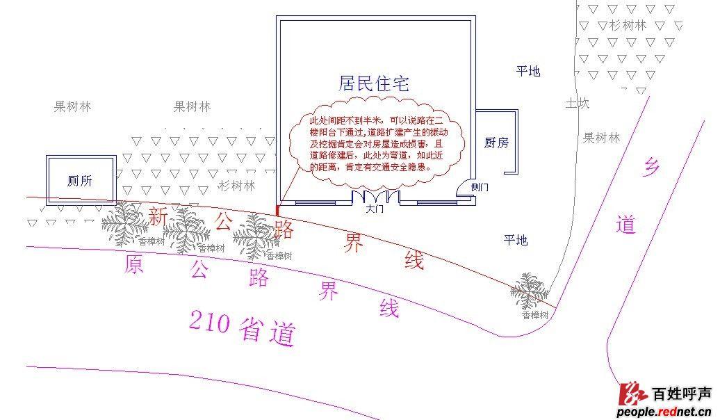 lm1036n音调+qs7779电路图