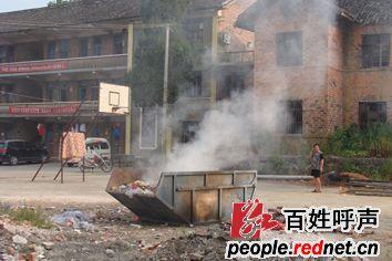 涟源市安平镇岛石群众工作站操坪的垃圾燃烧何日熄火?