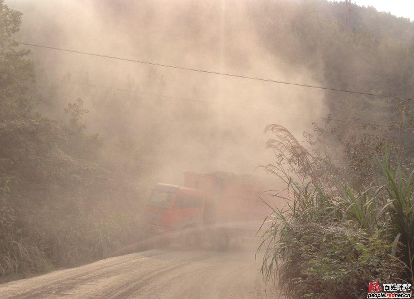 县长乐地区山被开矿征用了,土被开矿征用了