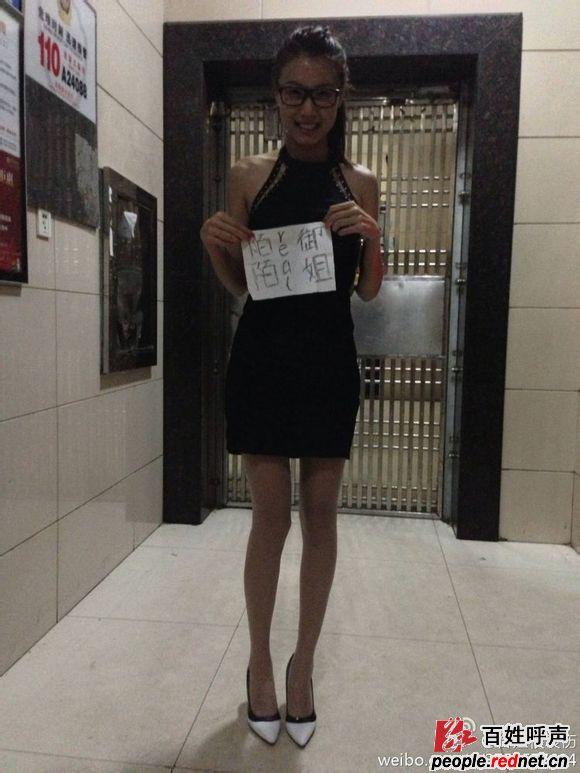 长沙美女模特李琳玥的裸照和不雅