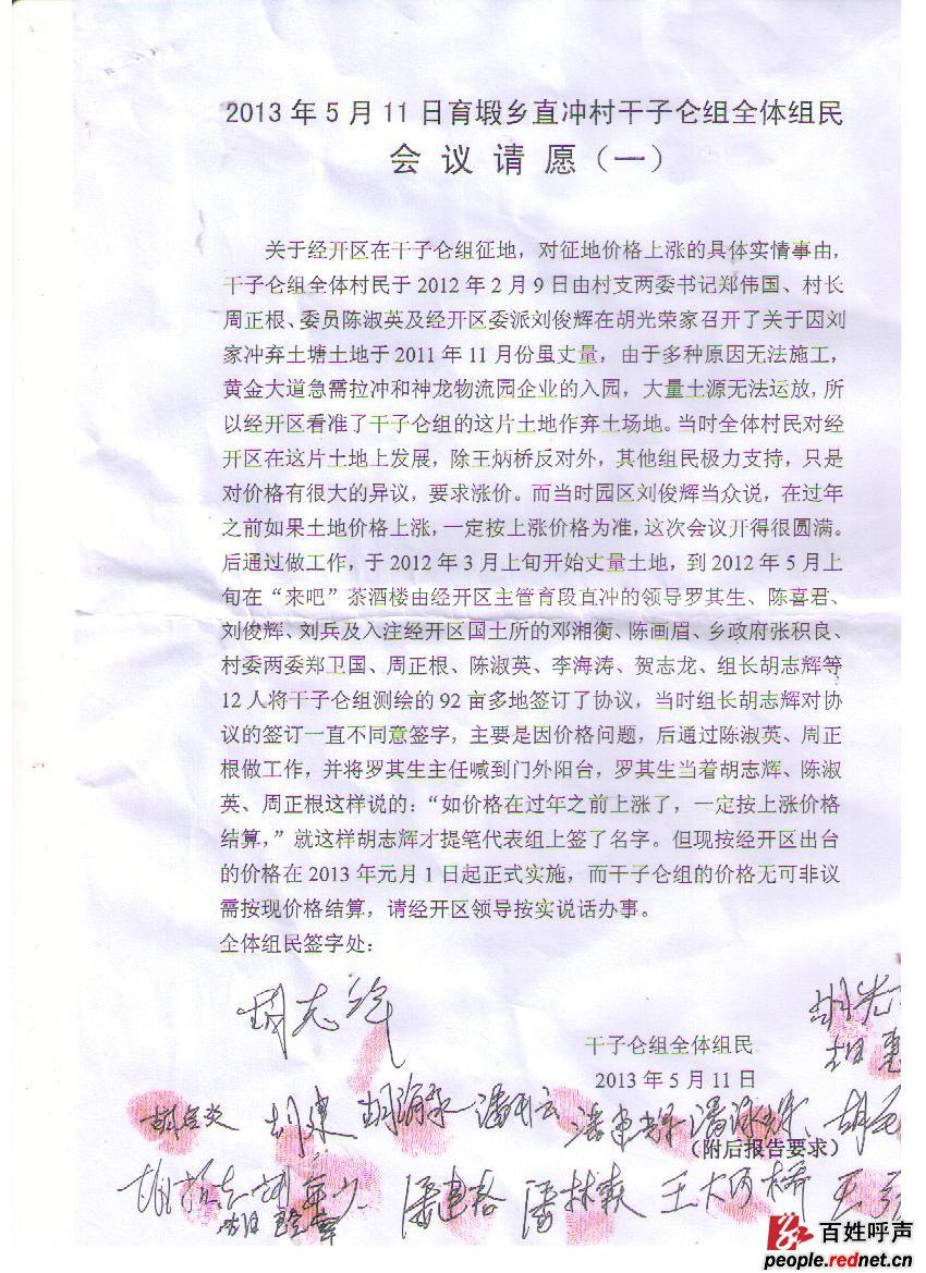 湘乡gdp_2014年湘乡市国民经济和社会发展统计公报(2)