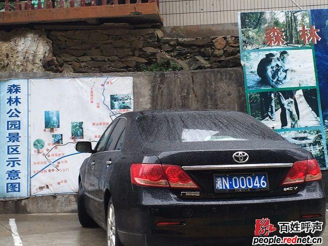 人体艺术欧美囹n�_湘n00046公务车周末出游广西龙胜江底温泉(图)