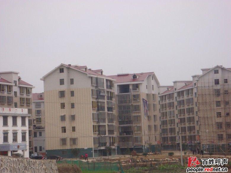 新宁县变相别墅式小产权房