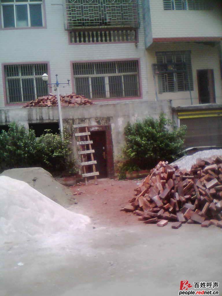 红网 百姓呼声 宁远县莲花小区前面正在强行施工