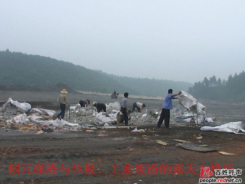 桃源县回龙庵村创元铝业工业污染严重,村民望落实污染搬迁