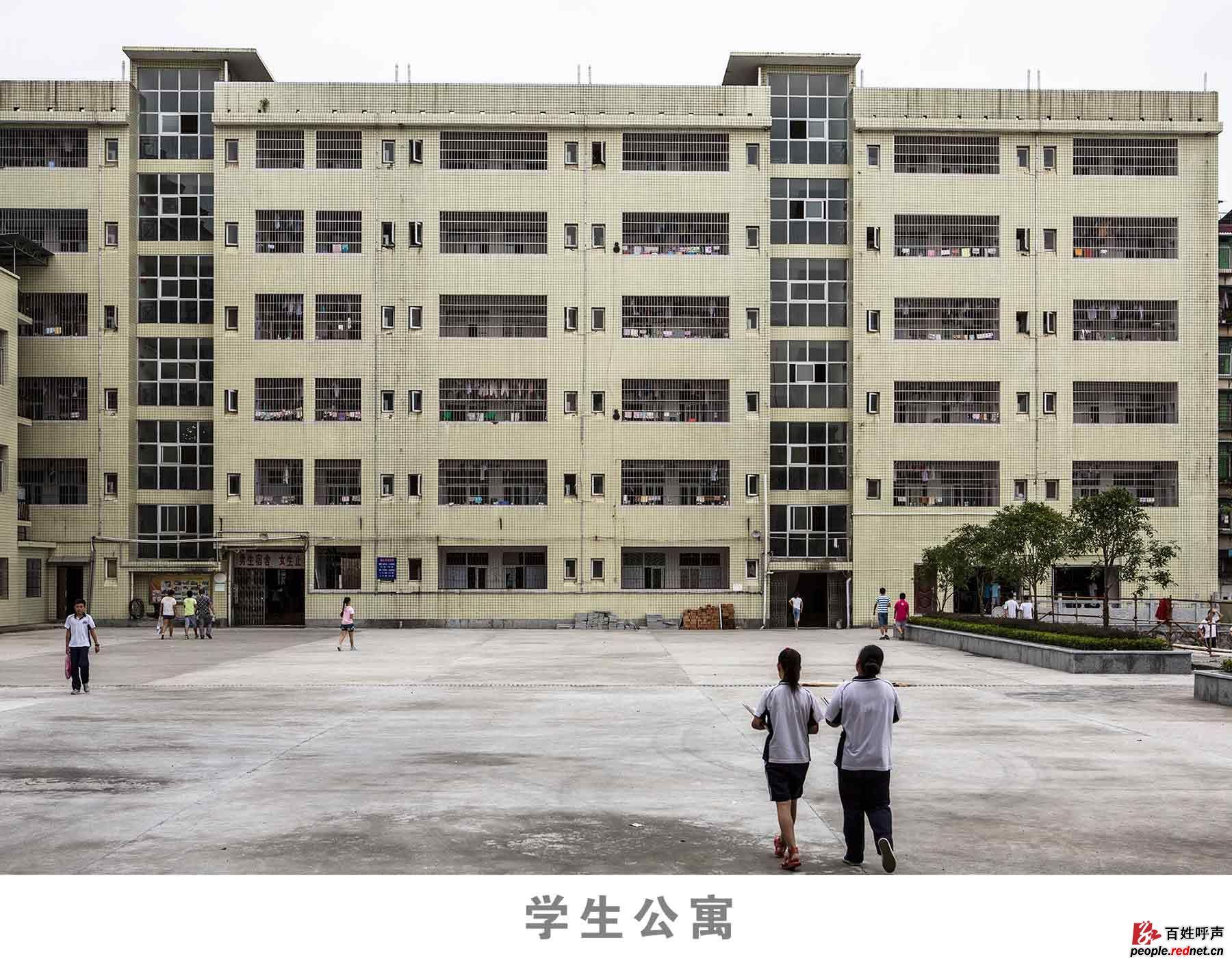 怀化市武陵中学违规设立重点班