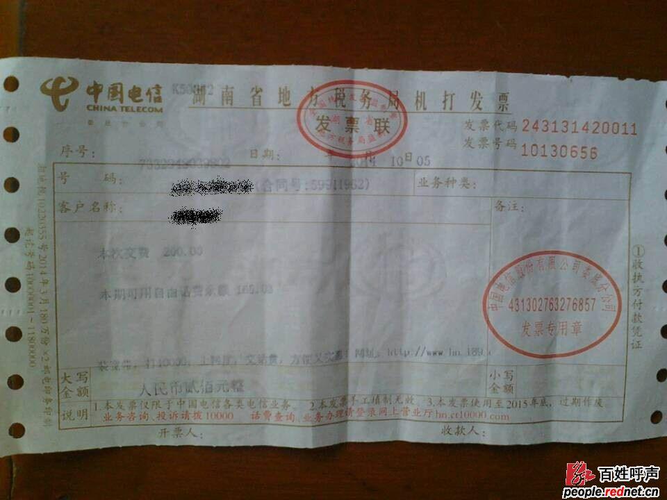 收入证明范本_揭秘朝鲜人民真实收入_营业收入确认