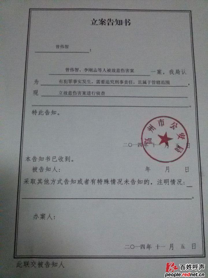 室内装修设计资质证书