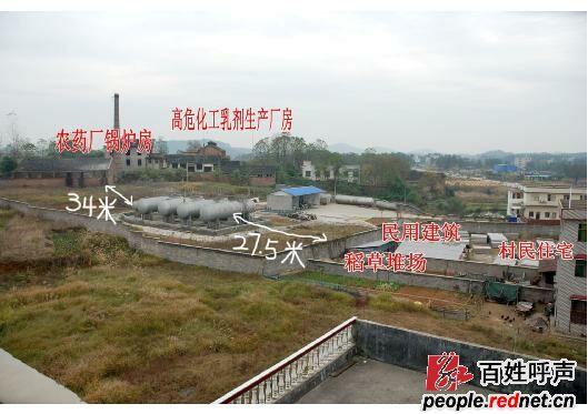 绥宁有多少人口_湖南绥宁农业增效 转型培育激活 一池春水