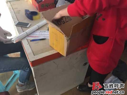 消费维权 岳阳 岳阳楼区 通讯邮政  圆通快递单号为:100472350416 (这