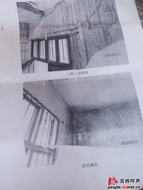 素描立体楼梯画法步骤