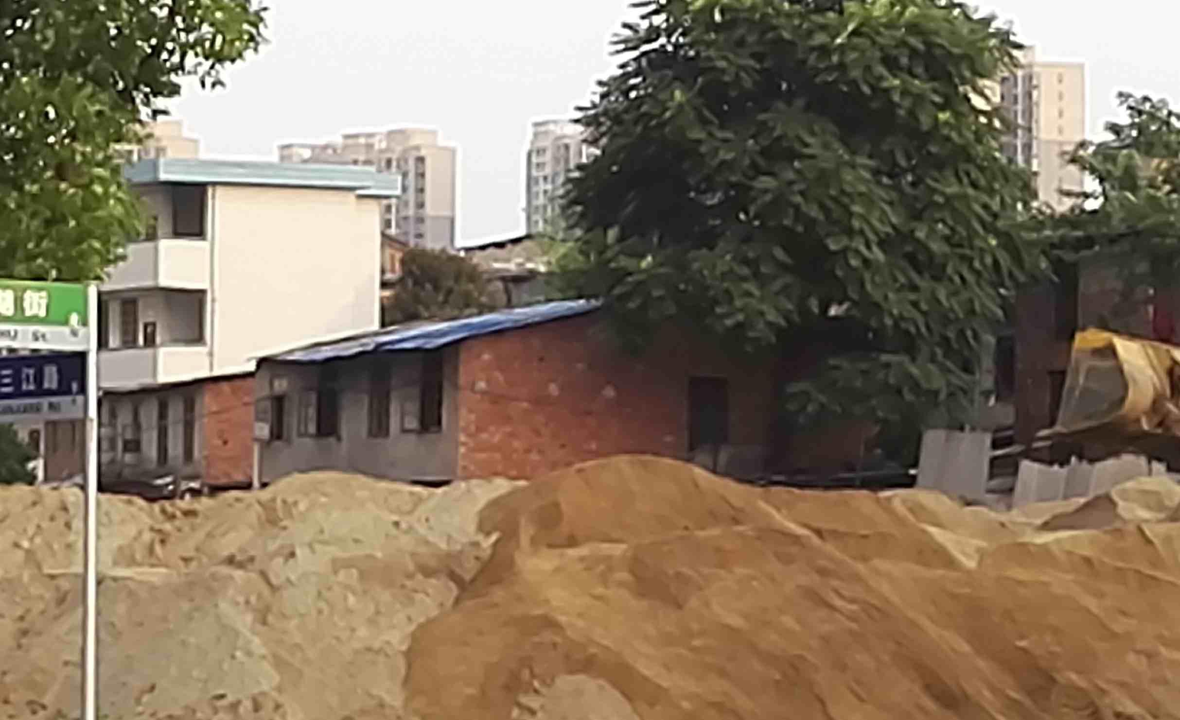 区建材沙石市民交易场严重扰乱了水泥的正常生床用小学生图片