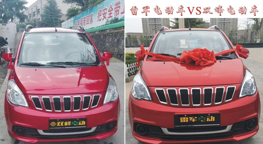 电动汽车项目,实际就是从山东潍坊市央子镇瑞驰汽车