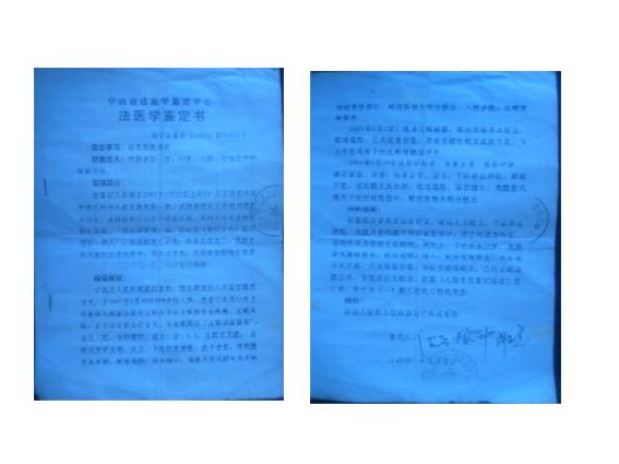 请问宁远县公安政法机关,何时才能将凶手缉拿归案?
