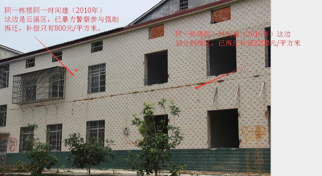 岳阳外墙石材欧式线条