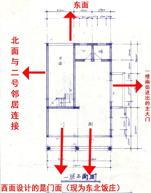 电路 电路图 电子 户型 户型图 平面图 设计 素材 原理图 640_820 竖