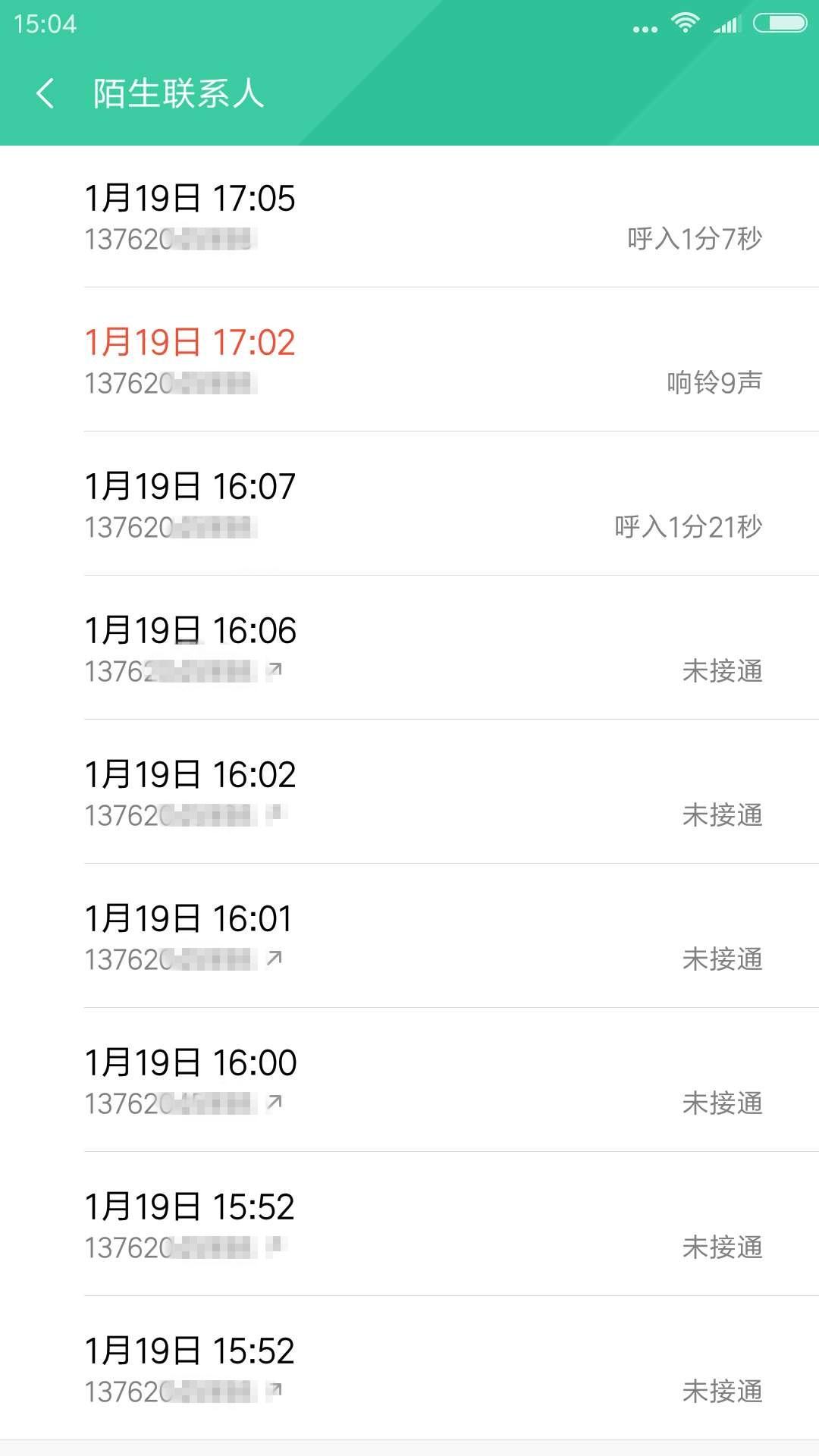 中国邮政平江EMS投递部极端不负责,遇事踢皮球