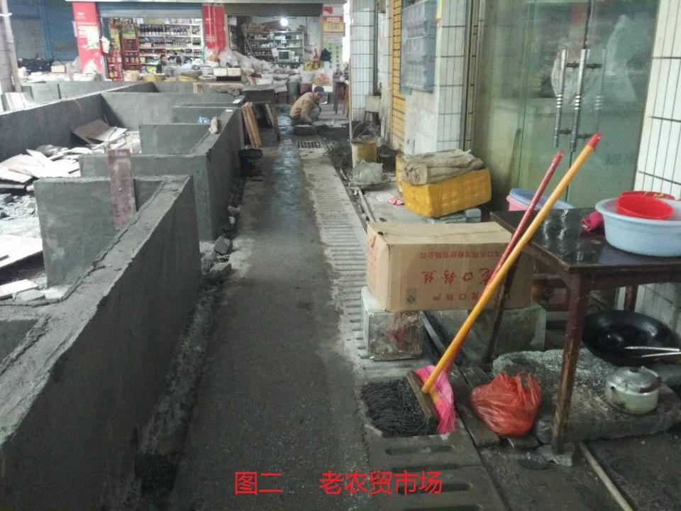 汝城县老农贸市场改造设计不符合实际,安全隐患多
