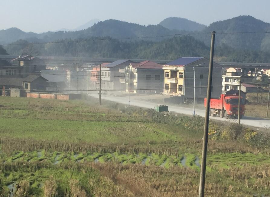 红网 - 百姓呼声 - 请求关闭安化县长塘镇杨台路