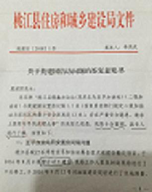 桃江县有人在居民楼安置加油站油罐