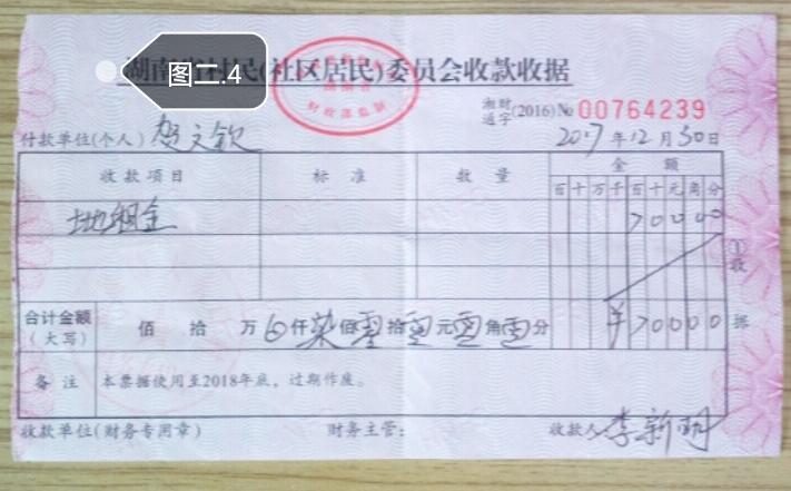 大通湖区金盆镇总人口_大通湖区地图