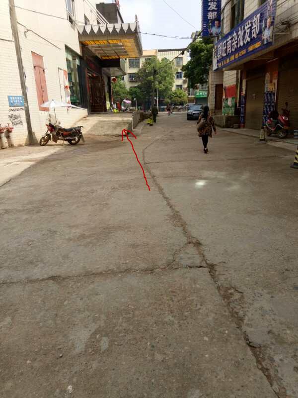 """安仁县""""七一西路""""万余小区居民强烈要求还路于民"""
