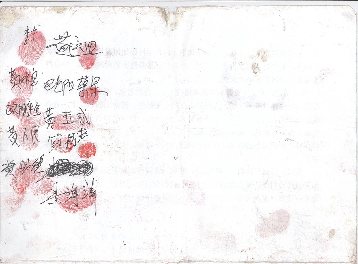 湖南永州宁远县下溜村