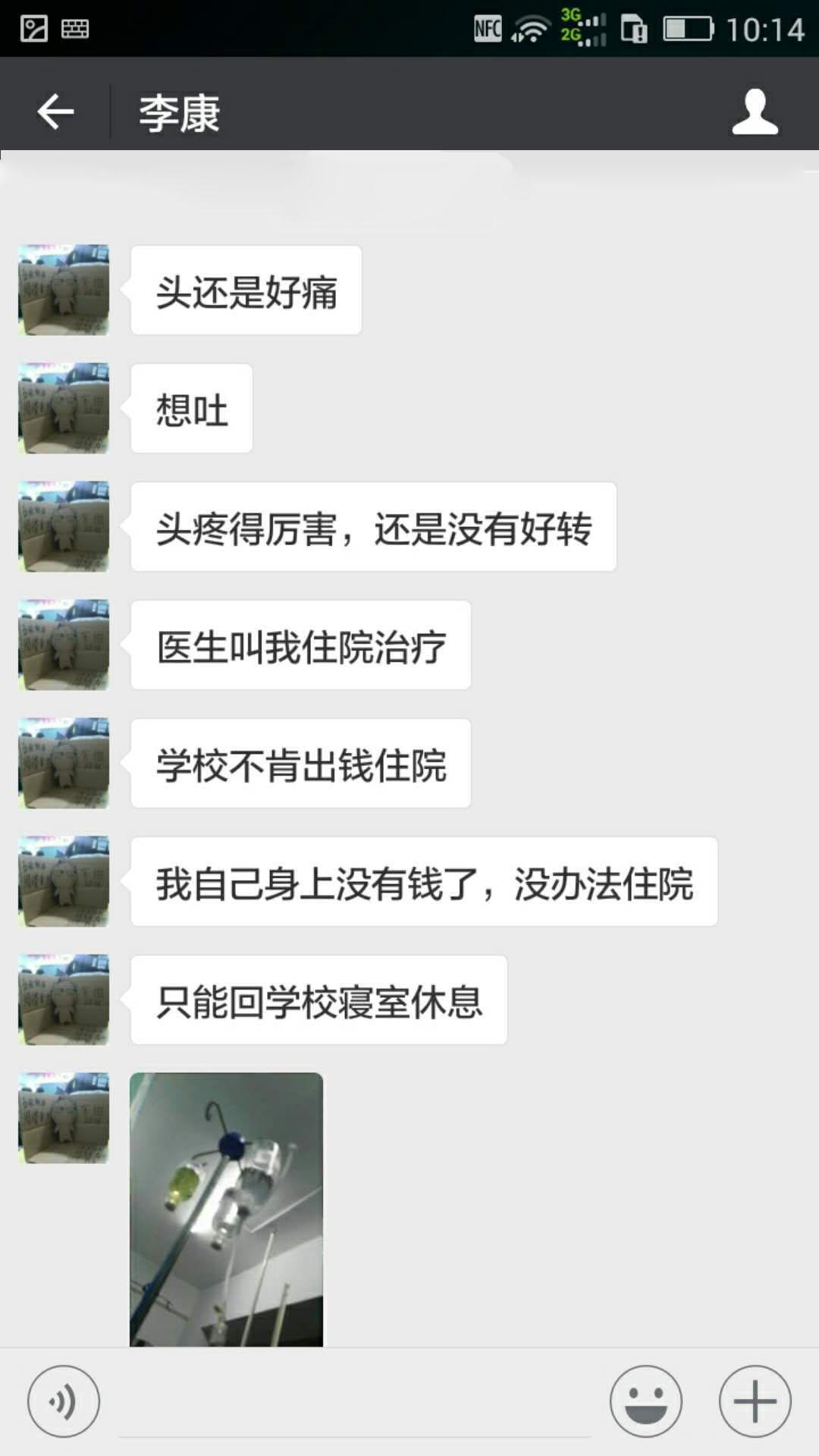 反映长沙市承萌音乐艺校违法违规问题(多图)