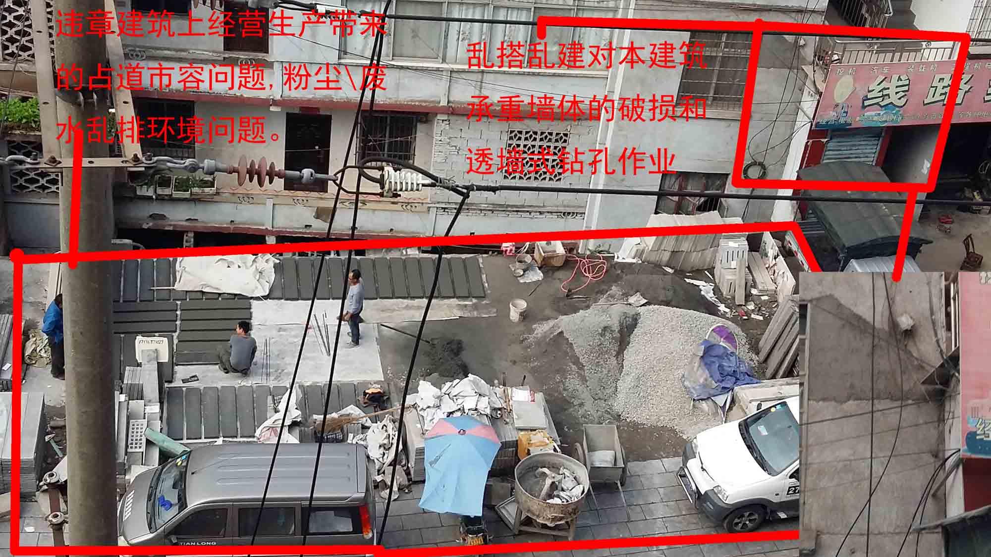 桑植县澧源镇违章建筑猖獗,已埋下公共、消防安全隐患(图)